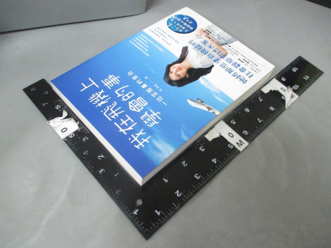 【書寶二手書T4/勵志_CV7】我在飛機上學會的事_李牧宜