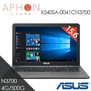 【Aphon生活美學館】ASUS X540SA-0041CN3700 15.6吋 四核心 Win10 筆電-送office365個人版+七巧包