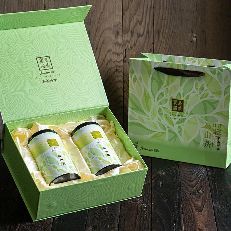 【金旺萊】四季春茶-茶葉禮盒二入/盒(四兩裝)