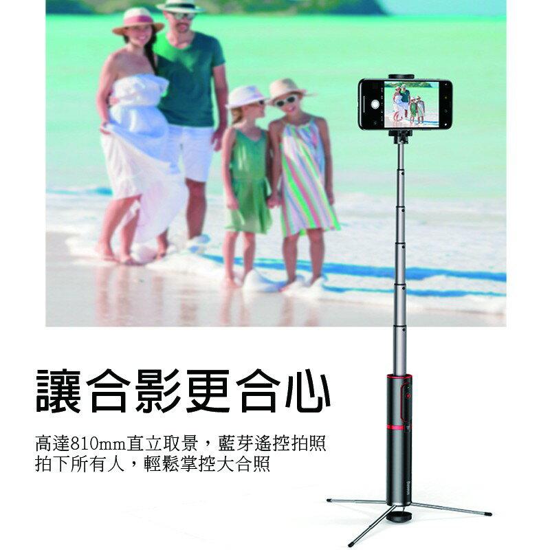 一體式手機直播多功能桌面支架藍牙遙控自拍杆帶三腳架手機支架懶人架 7