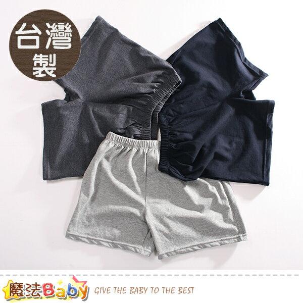 青少年內褲(二件一組)台灣製精梳純棉中大男童平口內褲魔法Baby~k50775