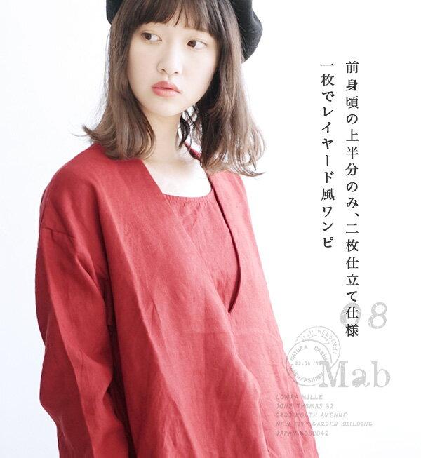 日本e-zakka / 簡約素色長款連衣裙 / 32593-1800579 / 日本必買 代購 / 日本樂天直送(8300) 8