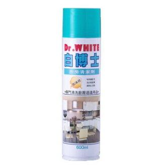 白博士 泡沫式廚房清潔劑 ( 600ml ) 大掃除 除舊布新 清潔 廚房清潔