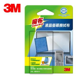 3M 魔布 9023 液晶螢幕擦拭布 3C專用抹布 大掃除 除舊布新 清潔 客廳清潔