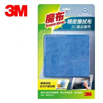 3M 魔布 9031 精密擦拭布 - 3C產品專用抹布 ( 小 ) 大掃除 除舊布新 清潔 客廳清潔