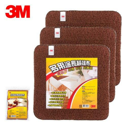 3M 多用途長絨抹布 - 茶巾專用 ( 3入 )  大掃除 除舊布新 清潔 廚房清潔