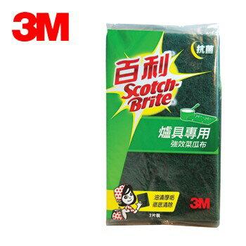 3M 百利菜瓜布 #96S 爐具專用菜瓜布 ( 大綠菜瓜布x2片 ) 大掃除 除舊布新 清潔 廚房清潔