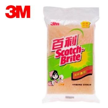 3M 百利菜瓜布 #41YS 茶杯 / 精緻餐具專用菜瓜布 ( 小黃菜瓜布x2片 ) 大掃除 除舊布新 清潔 廚房清潔