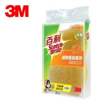 3M 百利菜瓜布 #41YUB 細緻餐具專用海綿菜瓜布 ( 小黃海綿菜瓜布x2片 ) 大掃除 除舊布新 清潔 廚房清潔