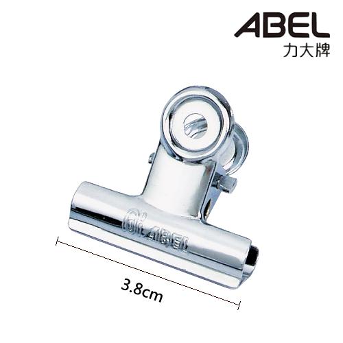 """ABEL力大 38mm小圓鋼夾 ( #704 ) 1.5""""吋麻將夾 / 小圓夾 / 紙夾"""
