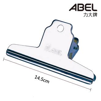 ABEL力大 145mm山大鋼夾 ( #901 ) 6吋麻將夾 / 大山夾 / 紙夾