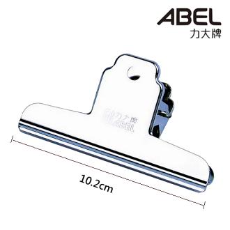 ABEL力大 102mm山中鋼夾 ( #902 ) 4吋麻將夾 / 中山夾 / 紙夾