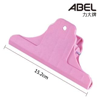 ABEL力大 152mm塑膠山大夾 ( #904 ) 6吋麻將夾 / 大山夾 / 紙夾
