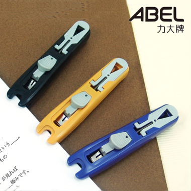 ABEL力大 效率型文件裝訂器 ( #01532 ) 非釘書機 / 非訂書機 / 簧片裝釘器