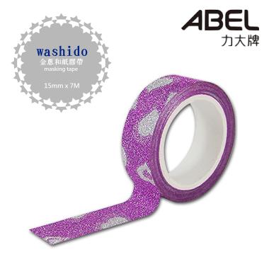 ABEL力大 【紫心】金蔥和紙膠帶 ( #12509 ) 任選3捲特價8折