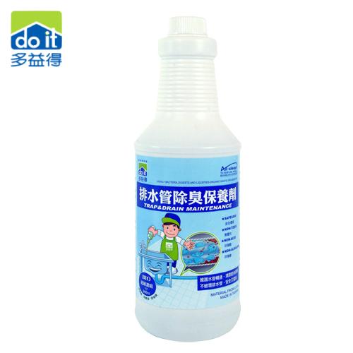 備貨中ing...  多益得 ALL Clean 排水管保養除臭劑 ( 946ml ) CA086 大掃除 除舊布新 清潔 浴室清潔