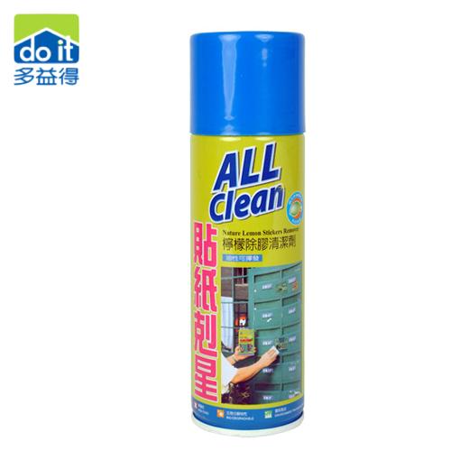 多益得 ALL Clean 貼紙剋星除膠劑 ( 220ml ) CB220 大掃除 除舊布新 清潔 環境清潔
