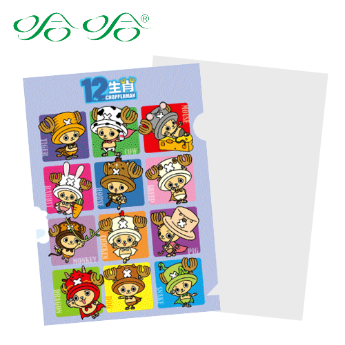 哈哈書套 LF-001 日本動漫 航海王 正版授權 海賊王 L型文件夾 (L夾- 喬巴12生肖 )