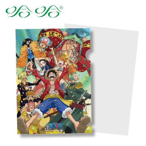 L型文件夾 L夾- 寶藏版 ( LF-014 ) 日本動漫 航海王 海賊王 正版授權 哈哈書套