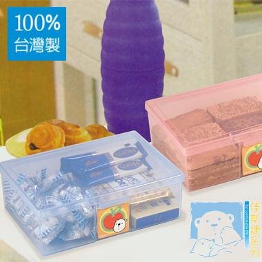 JUSKU佳斯捷 4108-1 飛卡01 收納盒 【100%台灣製造】