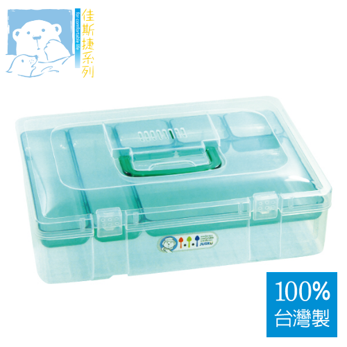 JUSKU佳斯捷 3250 A4芭比手提收納箱(A4) 【100%台灣製造】