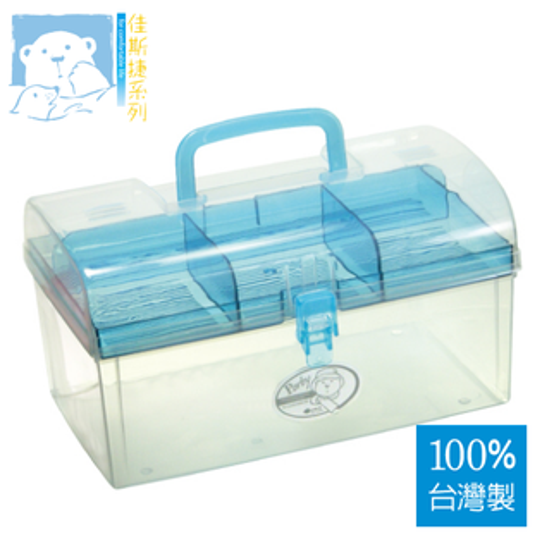 JUSKU佳斯捷3143大糖果陽光手提收納箱(L)【100%台灣製造】