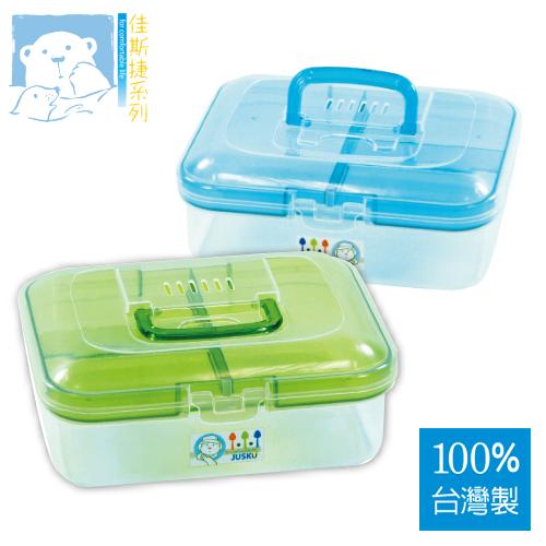 JUSKU佳斯捷 3260 小糖果陽光手提收納箱(S) 【100%台灣製造】