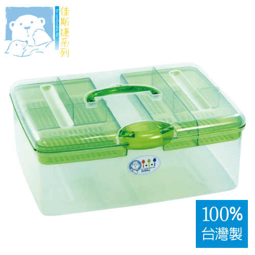 JUSKU佳斯捷 3266 超級吐司手提收納盒(A4) 【100%台灣製造】