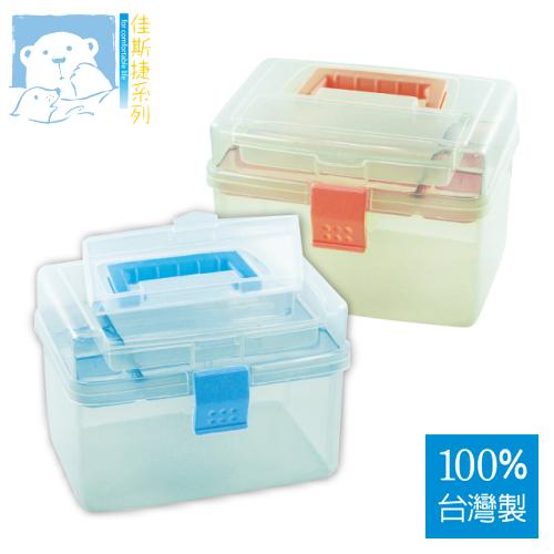 JUSKU佳斯捷 3149 大吐司手提收納盒 【100%台灣製造】