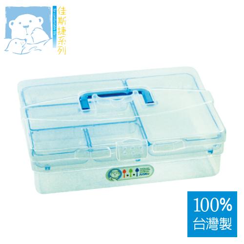 【預購】工具箱 JUSKU佳斯捷 3358 B5美術家手提收納箱(B5) 【限宅配】