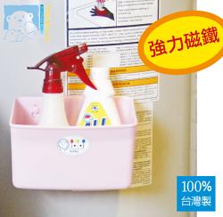 JUSKU佳斯捷 5132 小方舟強力磁鐵收納盒 【100%台灣製造】