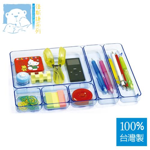 JUSKU佳斯捷8022大事務盤(文具盤)【100%台灣製造】
