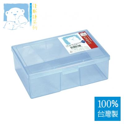 《開學季》JUSKU佳斯捷 4108-1 飛卡01 收納盒 【100%台灣製造】