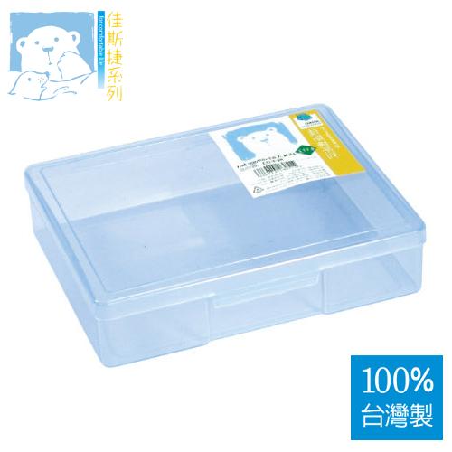 《開學季》JUSKU佳斯捷 4113 飛卡03 收納盒 【100%台灣製造】