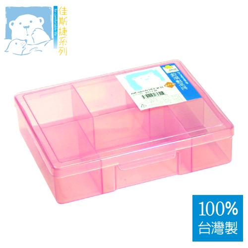 《開學季》JUSKU佳斯捷 4114 飛卡04五格 收納盒 【100%台灣製造】
