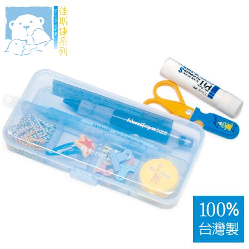 《開學季》JUSKU佳斯捷 4304 百合04 置物盒 收納盒 【100%台灣製造】