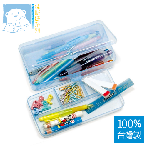 《開學季》JUSKU佳斯捷 4305 百合05雙層置物盒 收納盒 【100%台灣製造】