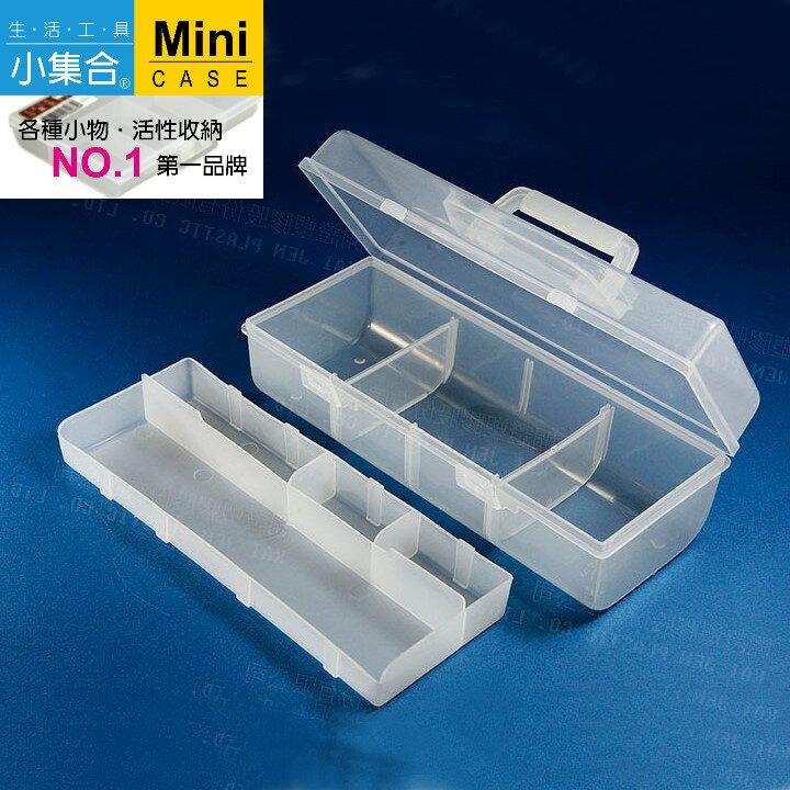 K  J Mini Case 雙層分格手提收納盒 K~712 ^( 25.5x10.5x8