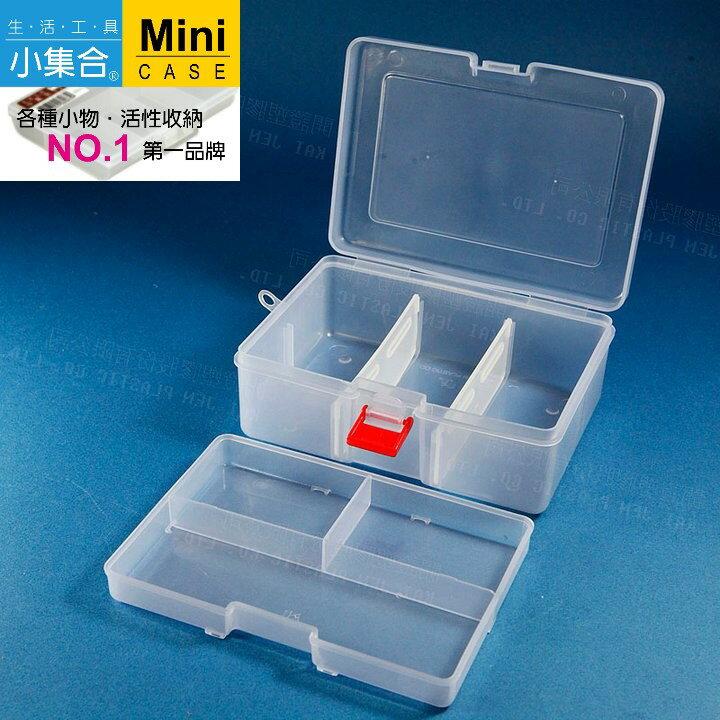 K&J Mini Case 雙層活動收納盒 K-813 ( 176x130x65mm / 活動隔板 ) 【活性收納˙第一品牌】 收納盒 分類盒