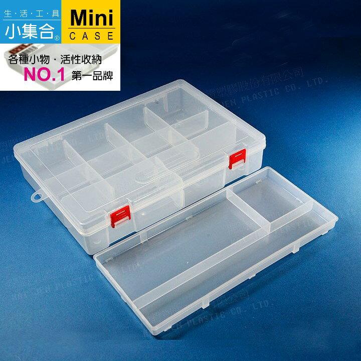 K&J Mini Case 雙層活動收納盒 K-818 ( 300x210x60mm / 活動隔板 ) 【活性收納˙第一品牌】 收納盒 分類盒