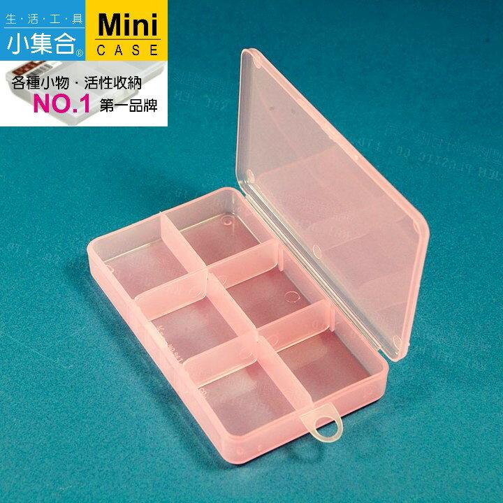 K&J Mini Case 活動6格小集盒 K-941 ( 120x70x20mm ) 【活性收納˙第一品牌】 收納盒