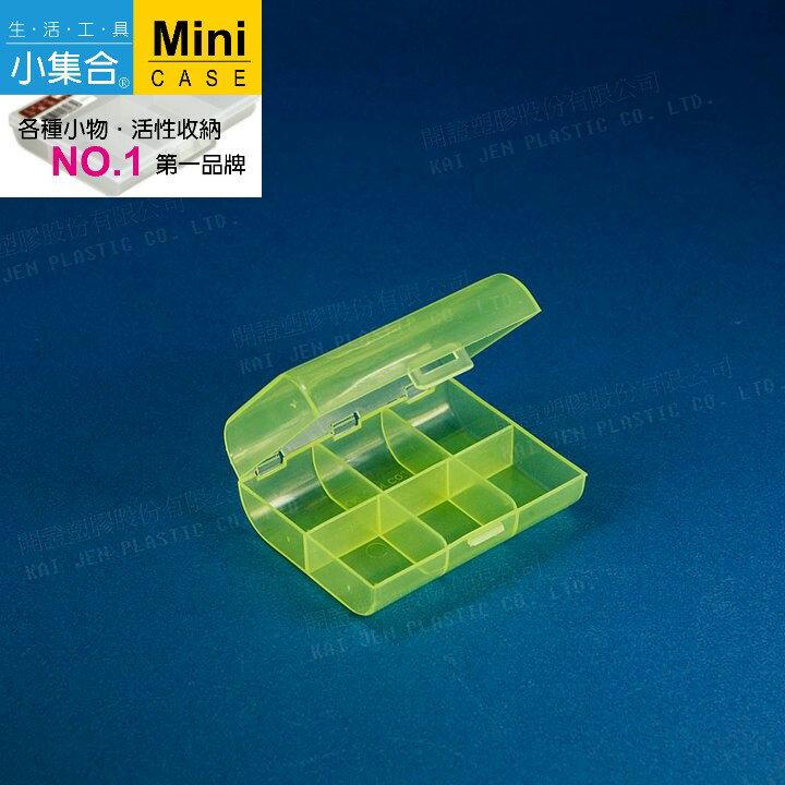 K&J Mini Case 50元硬幣整理盒 K-1013 ( 6格 ) 【活性收納˙第一品牌】 收納盒