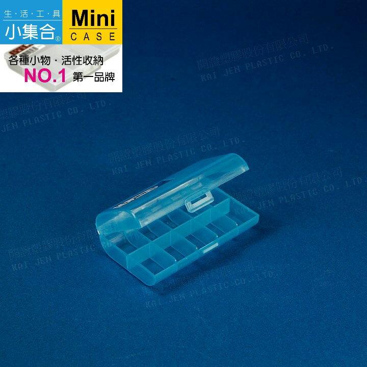 K&J Mini Case 5元硬幣整理盒 K-1017 ( 10格 )【活性收納˙第一品牌】 收納盒