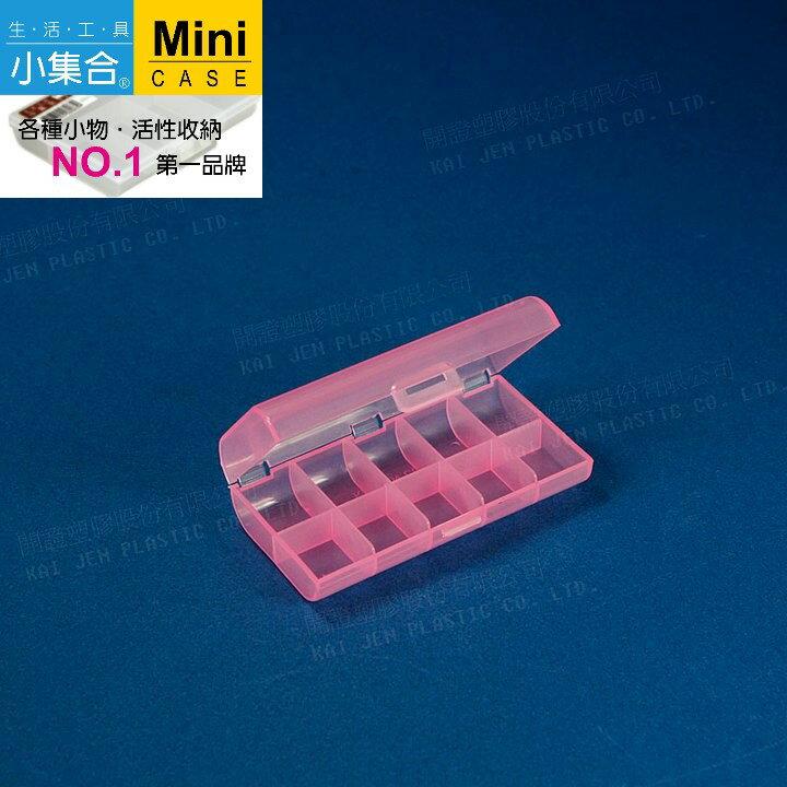 K&J Mini Case 1元硬幣整理盒 K-1018 ( 10格 ) 【活性收納˙第一品牌】 收納盒