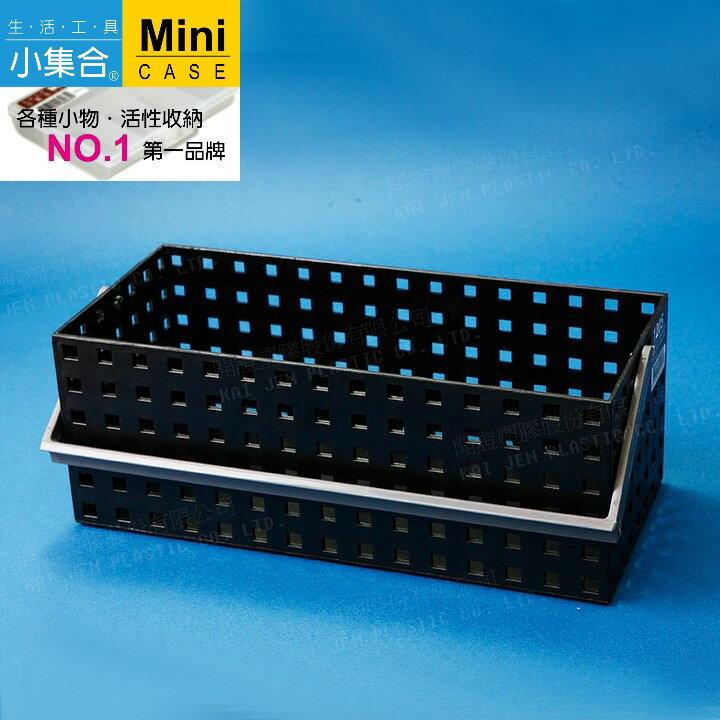 K  J Mini Case 手提積木籃 K~1205 手提方孔收納盒 ^( 310x14