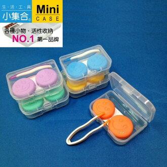 K&J 知育系列 K-1046 微笑抗菌隱形眼鏡收納盒 【活性收納˙第一品牌】 隱形眼鏡盒
