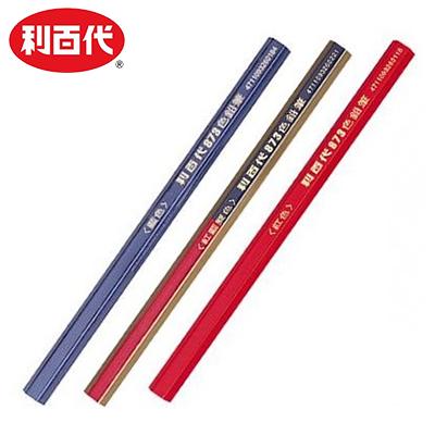 Liberty利百代873色鉛筆(紅色、藍色、雙色)