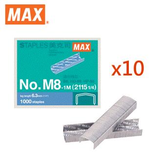 美克司MAX M8-1M (2115 1/4 ) 釘書針【大盒】
