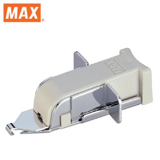 美克司MAX RZ-A 除針器