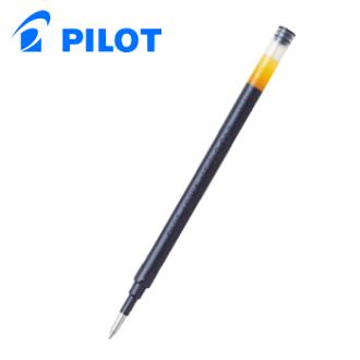 PILOT 百樂 BLS-G2-5 G2自動鋼珠筆筆芯 ( 0.5mm ) - 適用BLS-G2-5